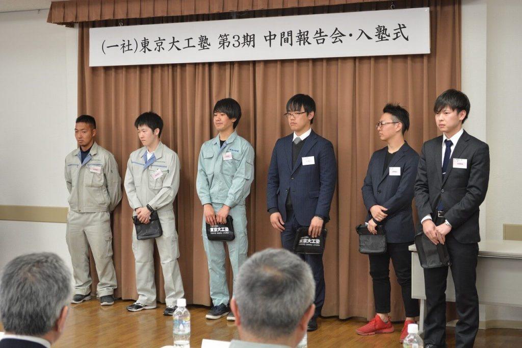 6名の第3期生が入塾! 東京大工塾の入塾式が行われました